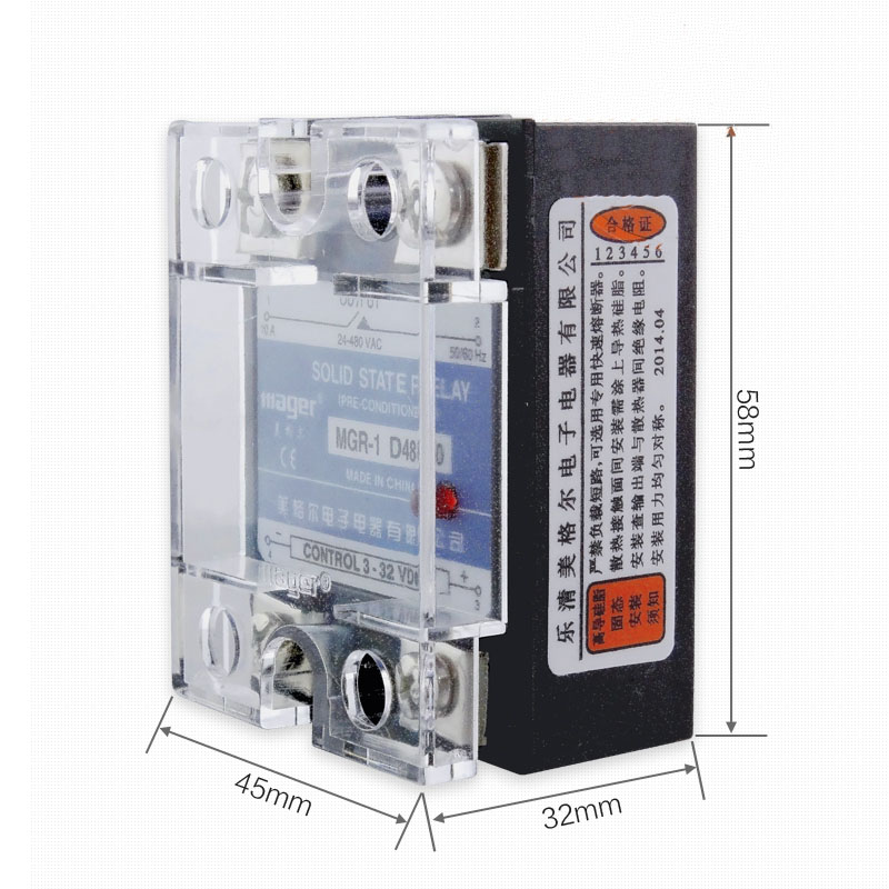 Free shipping 2pc 60A Industrial use Mager SSR MGR-1 D4860 DC-AC Single phase solid state relay 60A Quality MGR-1 D4860 220V ssr mgr 1 d4860 meike er normally open type single phase solid state relay 60a dc ac