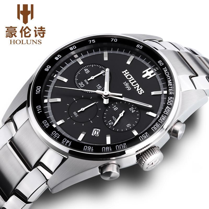 Original de la marca de lujo de HOLUNS hombres relojes de espejo de acero  inoxidable multifunción luminoso impermeable negocio regalo en Relojes de  cuarzo ... 1d94d67a1b42