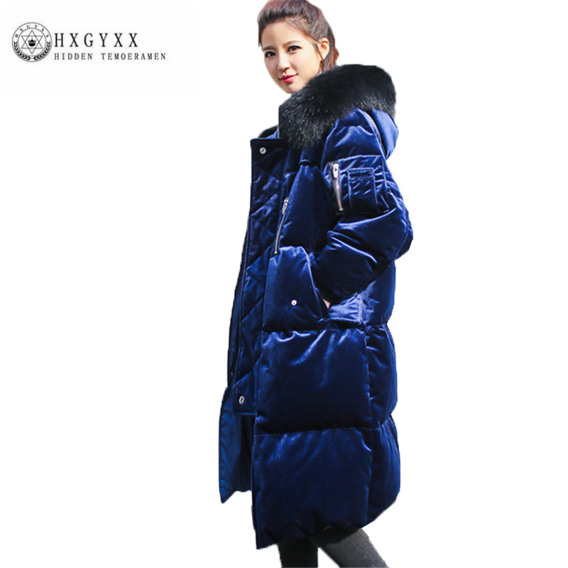 Loose Thick Female Parka New Fashion Leisure Hooded Winter Women Down jacket High quality Pure color Long Wadded Jacket ZX0221 2015 new mori girl wave raglan hooded loose sleeve medium long wadded jacket female page 5 page 4