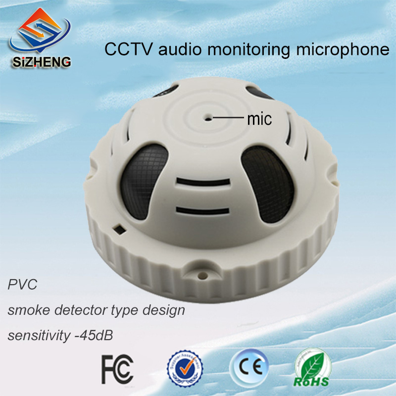 SIZHENG SIZ 160 Smoke sensitivity CCTV microphone 45dB PVC audio monitoring for audio surveillance system in CCTV Microphone from Security Protection