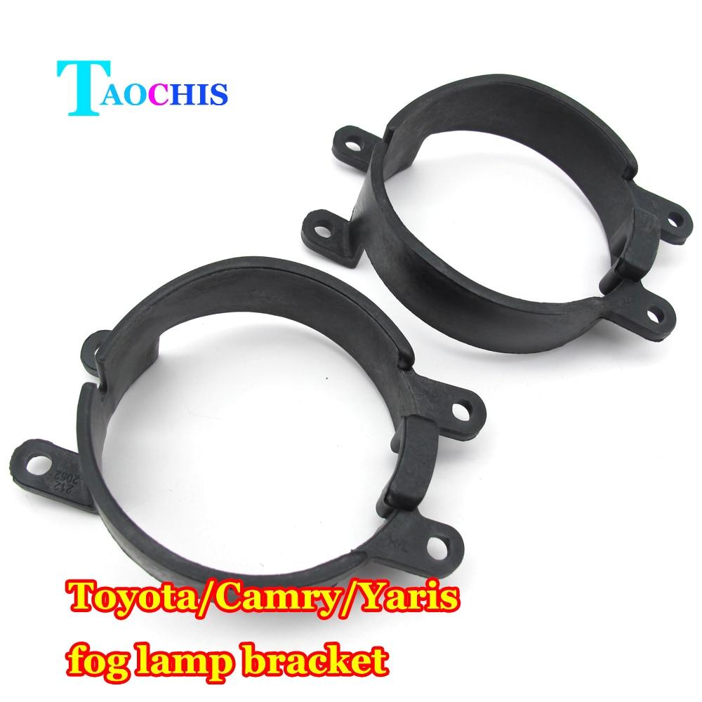 Taochis M6 Car 2.5 inch Bi Xenon Projector Lens Bracket Holder Support Dedicated For Toyota Corolla Fog lamp TCS17H2502 taochis 3 0 inch bi xenon hella projector lens hid d1s d3s d4s d2s shroud devil angel eyes head lamp upgrade demon eye