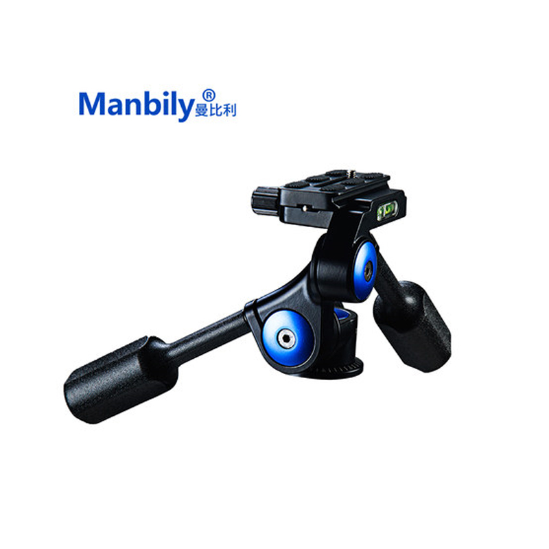 Manbily VH-60 Two Handle Three-dimensional Tripod Head Pan Heads For Monopod with Quick Release Plate for Photography toolManbily VH-60 Two Handle Three-dimensional Tripod Head Pan Heads For Monopod with Quick Release Plate for Photography tool