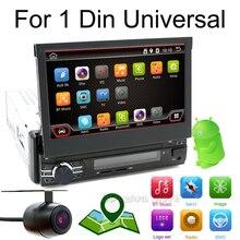 Один 1 Din Android 6,0 4 ядра Универсальный Автомобильный DVD gps мультимедиа 7 дюймов емкостный кассетный плеер WI-FI Bluetooth