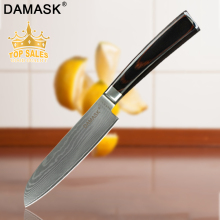 DAMASK Damascus Steel Kitchen Knife Multifunction Japanese VG10 Santoku Chopping Chef Slicing Knives
