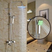 LED Light 8 Rain Showerhead Handheld Shower Wall Mount Bathroom Shower Faucet Wall Mount Swivel Tub