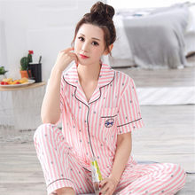 New summer season 2017 cotton quick sleeve Ms skinny vertical stripes cardigan pajamas leisurewear swimsuit feminine pajamas sleepshires