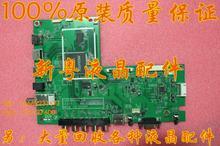 L42M89AVN_US 11127-1 48.73X04.011 Motherboard