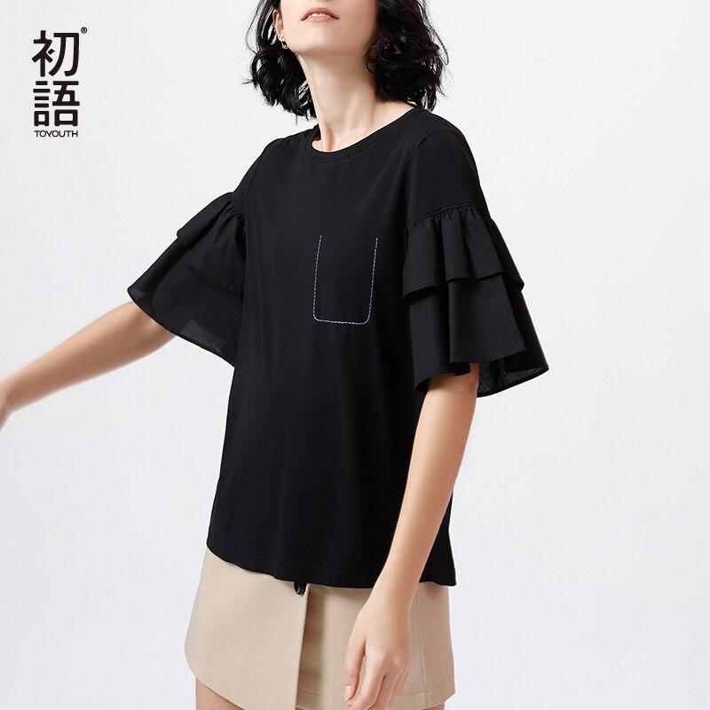 Toyouth Fashion Double Flare Sleeve T-Shirt Summer Solid Round Neck Black T Shirt Women Loose Half Sleeve Vintage Camiseta Mujer