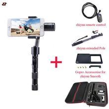 Zhiyun Z1 Lisse C plus 3 Axes brushless cardan de téléphone smartphone stabilisateur de poche pour iphone 6s plus DHL EMS Livraison Gratuite