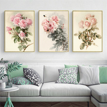 Vintage Flower Wall Art Posters Canvas Print Paintings Pink Rose Home Decorative Wall Pictures for Living Room Bedroom Unframed