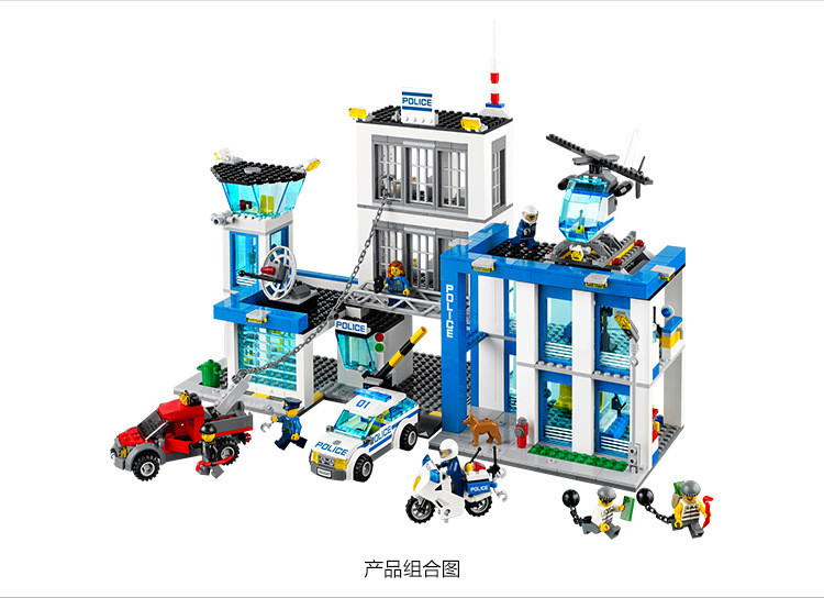 City Police Station motorbike helicopter Model building kits compatible with lego city
