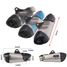 51mm Motorcycle Silencer System Modified 350mm Exhaust Muffler Tip Pipe With DB Killer Silp on