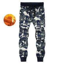 8XL Men Winter Fleece Thick Sweatpants Printed Warm Training Pants Running Jogging Leisure Fitness Workout Track Trousers