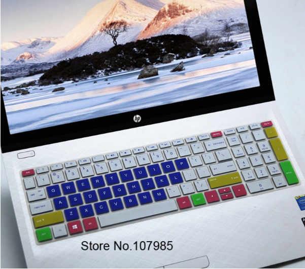 2017 新 15 15.6 インチノートパソコンのキーボードカバープロテクター Hp 羨望 X360 15-bd001TX パビリオン 15-CB073TX/CB075TX