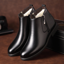 Clearance sale!! US 6 Cow Split Leather Mens Oxford Zipper Casual Ankle Boots Man Chukkas Warm Fur Winter Shoes