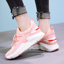 2019 women tennis shoes fitness breathable fly weaving non-slip shark sneakers sport female trainers tenis feminino basket femme(China)
