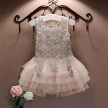 2017 Summer New Lace Vest Girl Dress Baby Girl Princess Dress 3-7 Age Children Clothes Kids Party Costume Ball Gown Beige