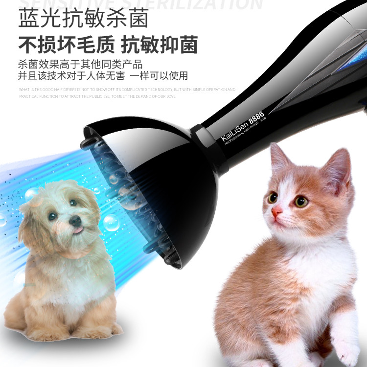 Pet Water Machine Power Mute Dog Hair Dryer Jinmaotaidi Special Dryer Home Bath Products eu plug dog grooming dryer 2017 professional pet dog hair dryer high quality dog hair blower black pink blue color