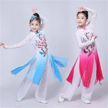 Girl Classical Dance Costume Umbrella Chinese Folk Yangge Stage Performance