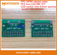 Fast Free Ship 10PCS/lot FPC 24PIN adapter plate FFC turn 2.54 DIP TFT LCD socket 1mm 0.5mm spacing double side pinboard