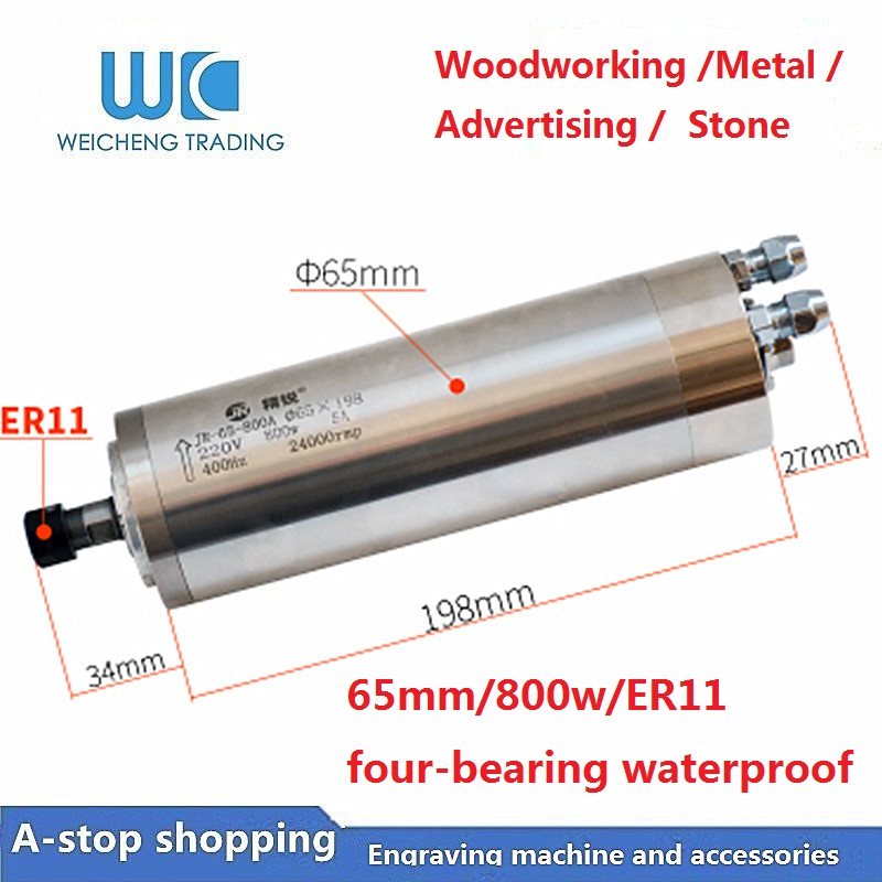 Waterproof engraving machine spindle <font><b>motor</b></font> 2.2 <font><b>KW</b></font> water-cooled 80 electric spindle 800W 1.<font><b>5</b></font> <font><b>KW</b></font>/3 .2 <font><b>KW</b></font>/<font><b>5</b></font> .<font><b>5</b></font> <font><b>KW</b></font> image