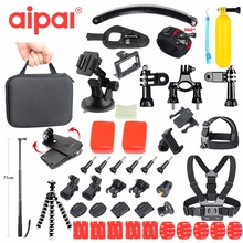 aipal for gopro Gopro Accessories set go pro hero 5 4 3 kit mount aipal SJ4000 xiaomi yi 4k eken h9 action camera accessories