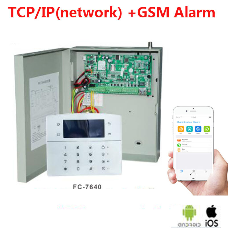 Focus FC-7640 Industrial Network Alarm System 8 Wired Zones 32 Wireless Zones TCP/IP GSM Metal Case Wired Security Alarm Box