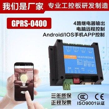 GPRS-0400 облачная платформа 4-стороннее реле мобильного телефона ПРИЛОЖЕНИЕ дистанционное управление переключатель беспроводной передачи да...