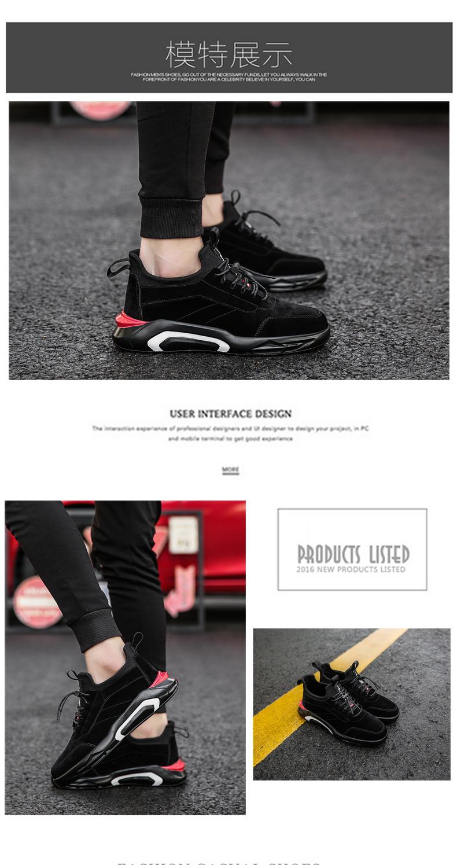 2018 Spring/Autumn Men's Vulcanize Shoes Fashion Sneakers Men Casual Shoes Flats Men Shoes Chaussure Homme Designer Sneakers 16