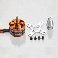 DYS D2826 2826 930KV 1000KV 1400KV 2200KV Brushless Motor