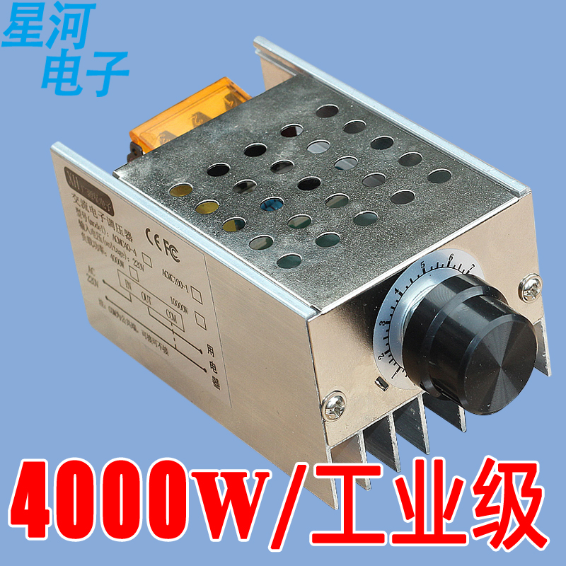 Industrial grade 4000W imported high-power silicon controlled electronic regulator dimming speed regulating wholesale