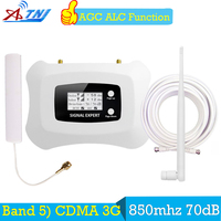 850 Mhz Repeater 70dB CDMA 800mhz Repetidor 850Mhz Cell Phone Signal Booster GSM Signal Repeater Amplifier 2G 3G 4G Antenna
