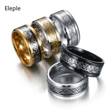 Eleple Stainless Steel Gold Color Decorative Pattern Rings for Men Fashion Retro Anniversary Fine Jewelry Dropshipping S-R57