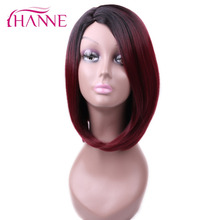 HANNE 2 Tone Black To Burgundy Ombre Color Skin Top Short Straight Heat Resistant Synthetic Hair Women Cosplay Or Party Bob Wigs