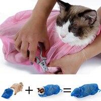 Lemonda多機能猫洗濯袋シャワーメッシュバッグペットネイルトリミング猫グルーミングバッ