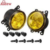 1Pair Yellow Lenses Car Fog Lamp Fog Light With 3535 LED Bulb 12W 12V 24V For