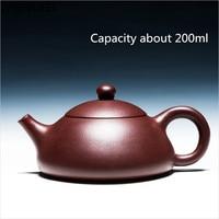 Purple sand teapot 200ml Famous handmade black gold sand jade milk teapot Smooth water Home Kung Fu tea set WSHYUFEI