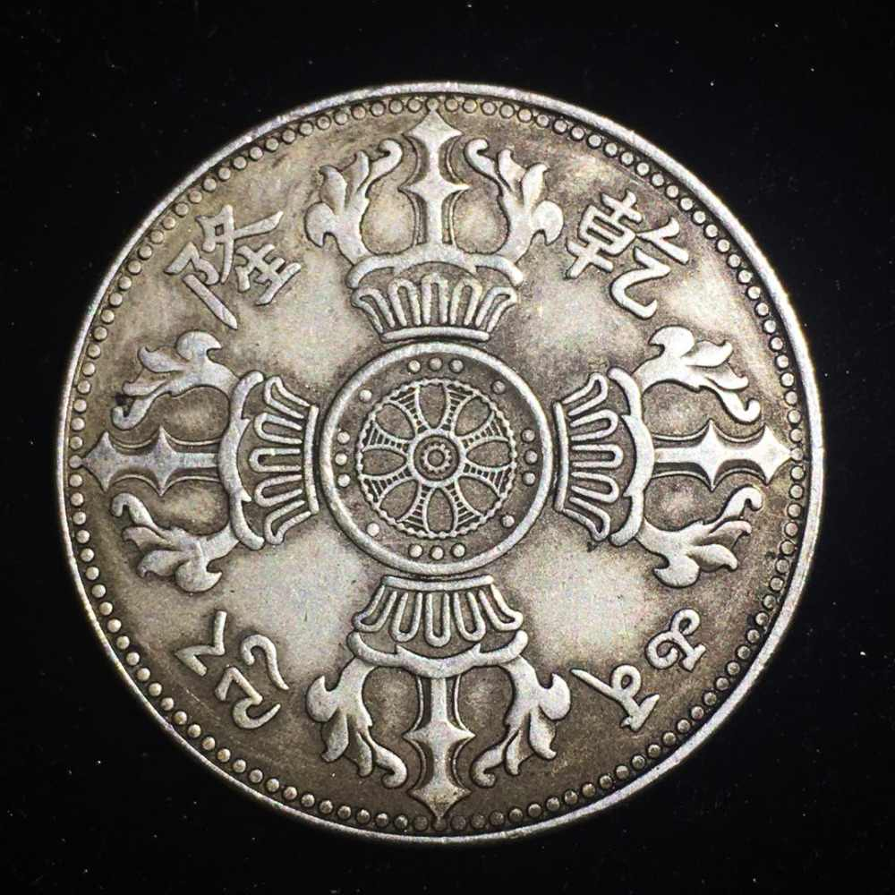 China Tibet Panchen Cópia Moeda de Prata Comemorativa Moedas Colecionáveis Ucrânia Venezuela monedas moedas de decoração para casa