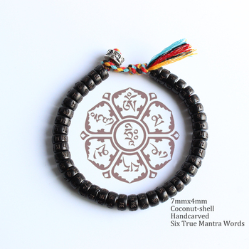 Tibetan buddhist Hand Braided Cotton thread Lucky Knots bracelet Natural Coconut shell beads Carved OM Mani Padme Hum Bangle 1