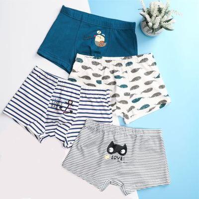 1 Pcs Boys Cotton Underwear Panties Cute Animals Pattern Boys Kids Cartoon Underpanties 2 To 12 Years Boxer Briefs Panties
