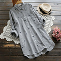 Spring Women's Casual Embroidery Striped Long Sleeve Turn Down Collar Lapel Cotton Linen Shirt Blouses Mori Girl U688