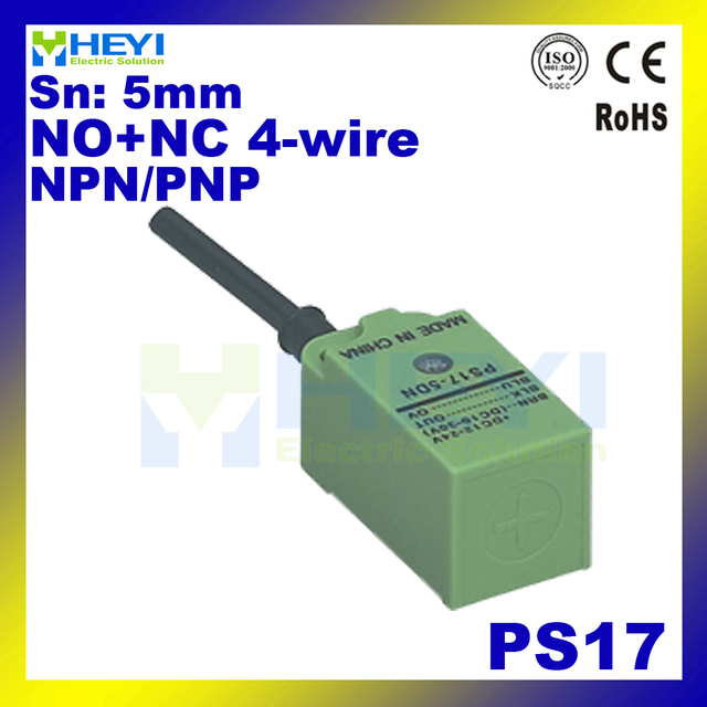 Square type inductive proximity sensor switch PS17 4 wire NO+NC NPN ...