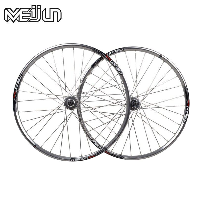 MEIJUN 26-inch polished silver wheel disc brakes mountain bike wheel spokes breaking wind flat stainless steel silver lauxjack mountain bike steel itself 24