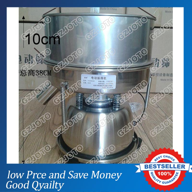 Small Electric Stainless Steel Sieve Particles Vibrating Sieve Machine 220V/50HZ Screen Powder Machine cukyi household electric multi function cooker 220v stainless steel colorful stew cook steam machine 5 in 1