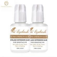 2pcs 10ml Hieyelash 3-4seconds Eyelash Extension Glue Professional  No Odor Tear Made In Korea