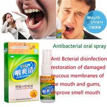 Антибактериальный спрей для полости рта, гигиена, уход за полостью рта, свежее дыхание, лечение язв в полости рта, чистый рот, неприятный воздух