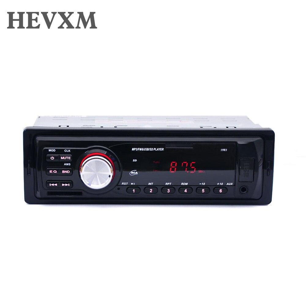 5983 1Din 12V Car multi-function MP3 player, FM radio, car music U disk, SD card playback Audio Player
