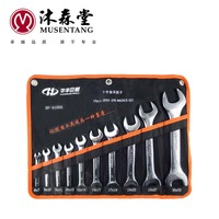 HUAFENG BIG ARROW 8 10PC key spanners combination wrenches set of auto repair hand tool for cars kit