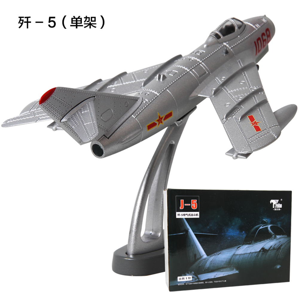 kids toys 1/72 Diecast Alloy J-5/J-6/J-7 Supersonic Aircraft Jet Fighter Model Toy Collectible gift for Children цена
