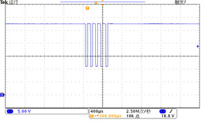Image 2 - USB to MBUS / M BUS Master Converter communication Module , or MBUS Slave Module FOR MBUS Smart control / meter
